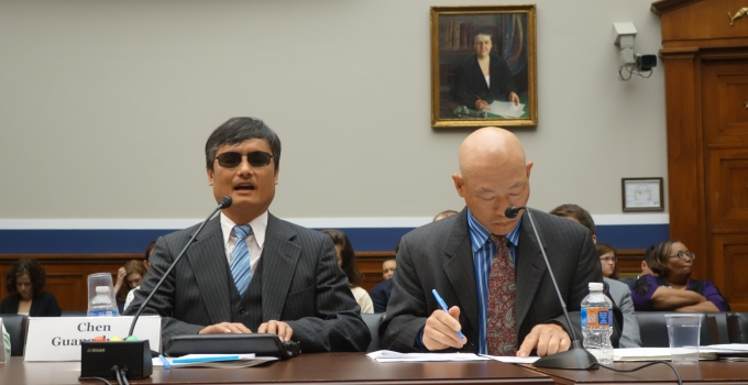 Chen Guangcheng Testifies at CECC Hearing feature image