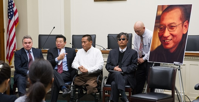 Press Conference on Fifth Anniversary of Liu Xiaobo's Nobel Peace Prize feature image