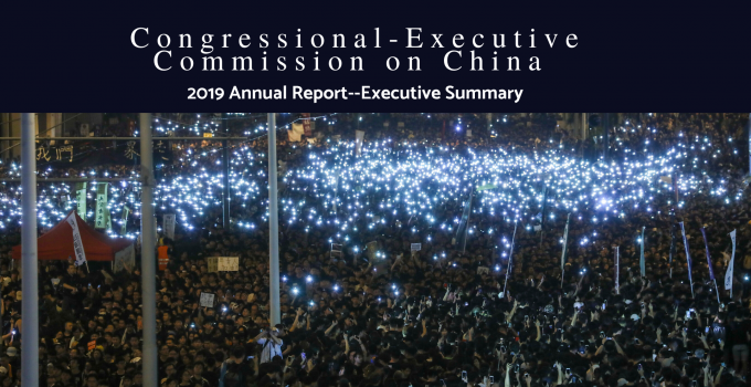 2019 Annual Report - Executive Summary feature image