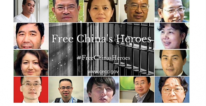Free China's Heroes Initiative feature image