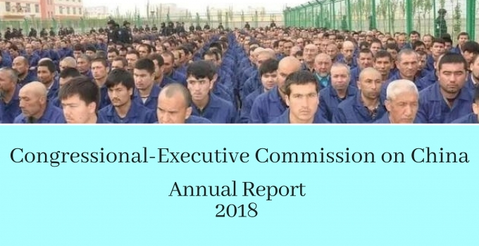 CECC Releases 2018 Annual Report feature image